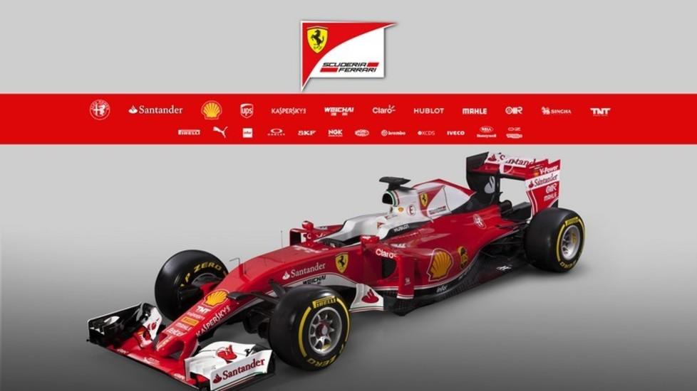livrea Ferrari 2016