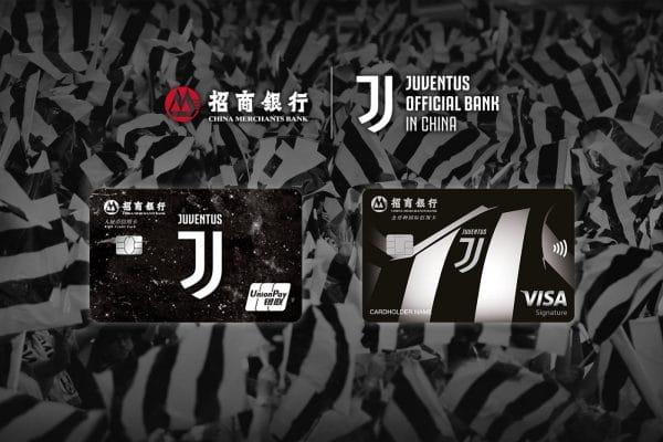 Juventus-merchant-bank